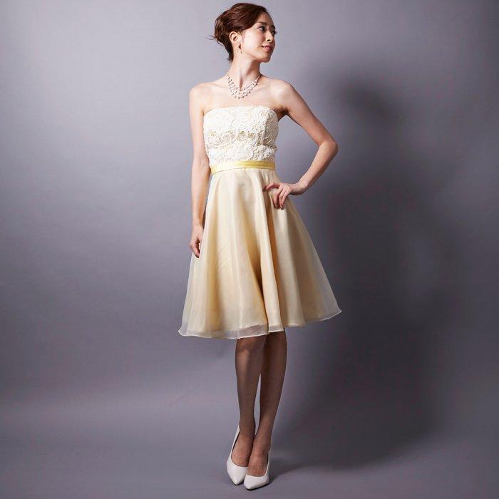レモンイエローの可愛らしいドレス