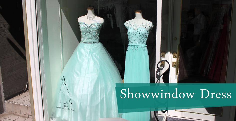 夏のショーウィンドドレスのご紹介
