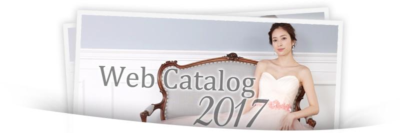 ドレスルームアミwebカタログ2017