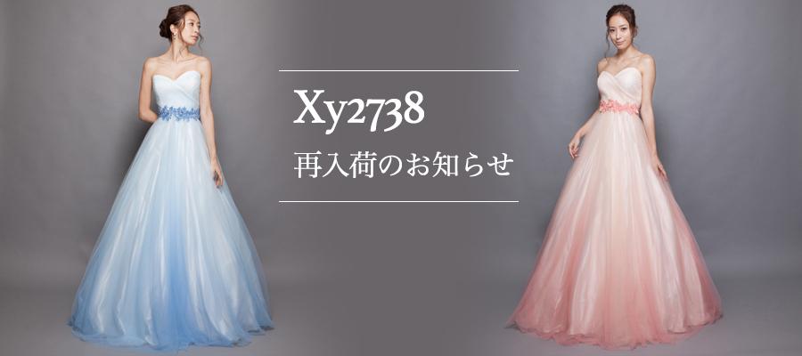 グラデーションが美しいエレガントドレス再入荷のお知らせ
