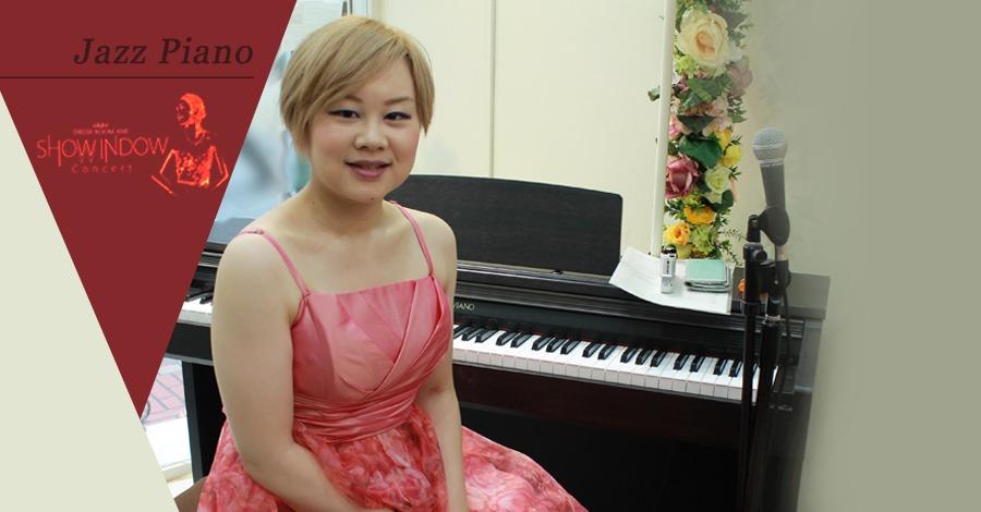 ジャズピアニスト山口美智代様によるショウウィンドウコンサート開催報告♪