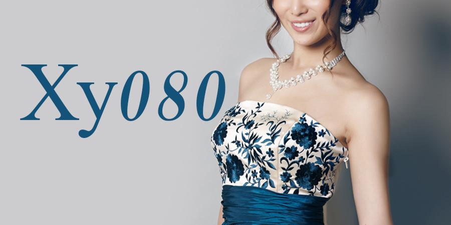 シンプル過ぎないデザインが印象的な演奏会に最適なドレス