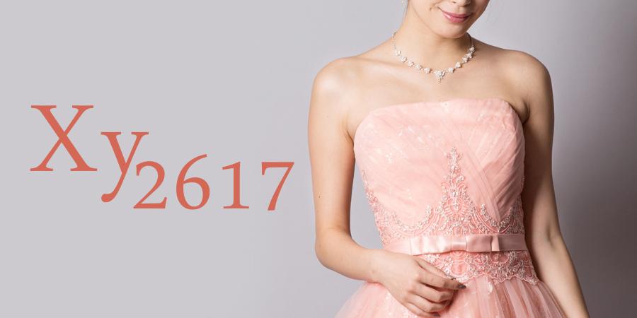 演奏会ドレスに最適なxy2617シリーズ