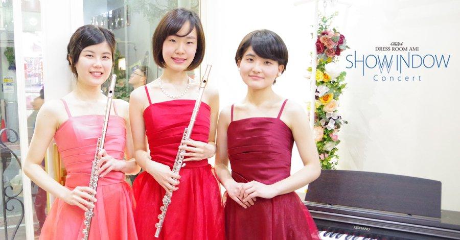 華やか演奏会ドレスのショーウィンドウコンサートが開催されました♪