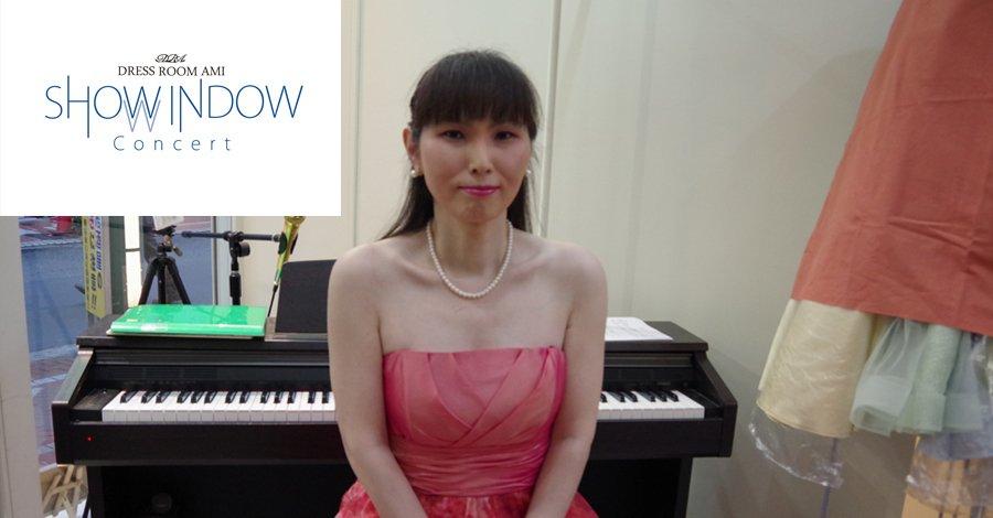 恩田美恵子様によるショーウィンドウコンサートが開催されました!