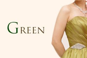 グリーンドレス